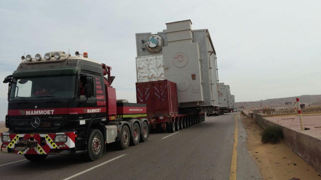 boiler_transport_erc